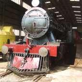 Train SL4-170